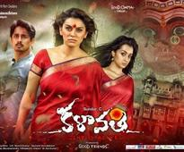 'Kalavathi' movie review by audience: Live update