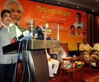 Union Minister Nitin Gadkari criticised Odisha Government