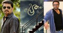 Will 'Pretham' scare you? Director Ranjith Shankar opens up