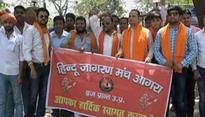 Models visiting Taj Mahal asked to remove 'saffron' scarves