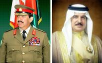 HM King congratulated by BDF Chief
