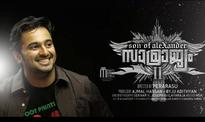 Ten highly-awaited Malayalam movies of 2013