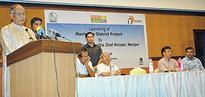 CM inaugurates eDistrict