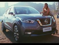 Nissan Kicks compact SUV revealed: Pictures and other details