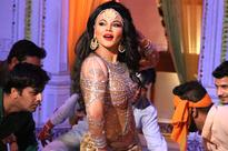 Rakhi Sawant Sizzles on Zee TV's Sarojini