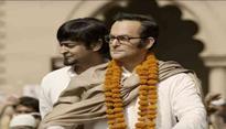 Sanjay Gandhi's alleged daughter files petition against 'Indu Sarkar' release