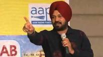 Congress stir outside Prakash Singh Badal's house 'stage-managed': AAP