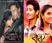 Nagraj Manjule's 'Sairat' puts Bollywood love stories ...
