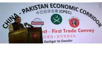 Master Plan of China Pakistan Economic Corridor revealed