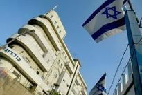 After US, Israel too walks out of UNESCO