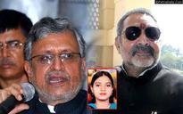 BJP Goes after Nitish for Calling Suicide Bomber Ishrat 'Bihar ki Beti'