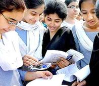 Bihar Board Class XII Arts Results to Be Declared Today