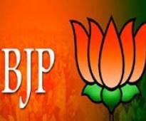 Maharashtra BJP legislators' meeting likely to be held on Monday