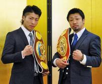 Inoue, Yaegashi set for world title doubleheader in May
