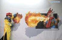 3D painting exhibition attracts tourists in C China