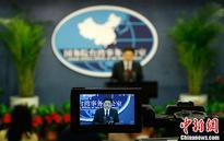 Taiwan's attitude toward cross-Strait ties nature must be clarified: mainland spokesman
