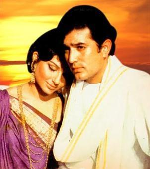 Amar Prem was based on which Bengali film?