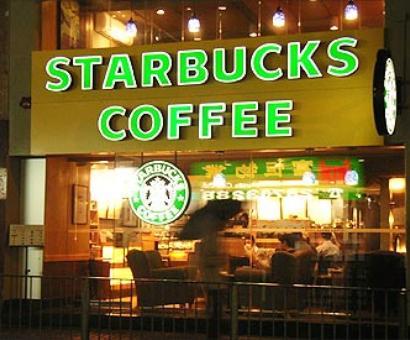 Starbucks filters an India brew