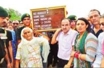 Jammu and Kashmir martyr cremated with state honours