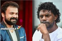 Vinayakan teams up with Kunchako Boban