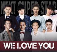 New Online Reality Show Next Super Star Goes Live in China