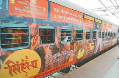 Pay about 15% more for Antyodaya Express tickets