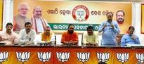 BJP will win at 11-12 Zilla Parishad , 100 blocks in Odisha claims Jual Oram