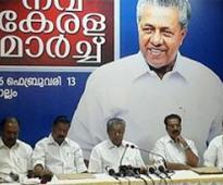 Concluding function of Nava Kerala March postponed to Monday
