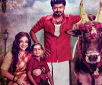 Teaser poster of Mersal is out