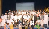 Omani Students in Ireland celebrate National Day