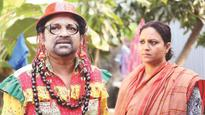 Azad Abdul Kalam pairs up with Richi for bioscope