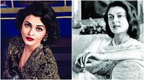 Is Ash Gayatri Devi in Baadshaho?