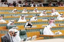 Budgets committee cuts KD 53 million for twelve departments