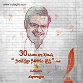 Celebrating 30 years of 'Sirivennela' Seetharama Sastry