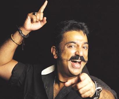 Kamal Haasan and the unkind biryani cut