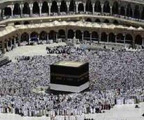 Phase out Hajj subsidy in 10 yrs: Apex Court