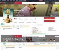 Prabhas's Baahubali: The Beginning and Nivin Pauly's Action Hero Biju re-releasing in Kochi