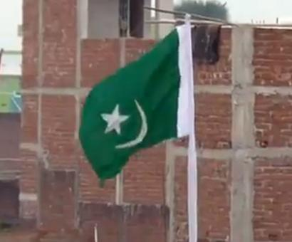 Bihar: Three arrested for hoisting Pakistan flag