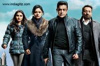 Kamal Haasan's Breaking Announcement on 'Viswaroopam 2'
