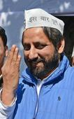 Bail for AAP MLA