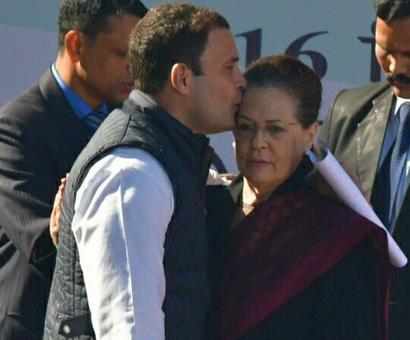 Rahul will lead the party with courage, dedication: Sonia