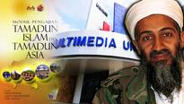 MMU to probe lecturer over Osama denial