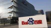 Baidu under probe by Chinese internet watchdog over reports of promoting gambling