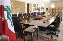 Dialogue committee meets in Ain El Tineh