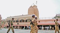 Cops go hi-tech this rathyatra