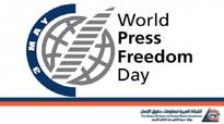 On the World Press Freedom Day, No Press Freedom in the Arab world