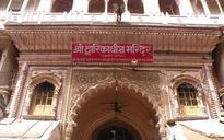 Uttar Pradesh: Braj temples go cashless in support of demonetisation