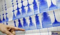 5.2 Magnitude Earthquake Strikes Near Suva, Fiji