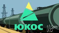 The Hague court revokes $50 bln award in Yukos v. Russia dispute - report