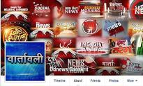 DD News launches FB, Twitter accounts in Sanskrit